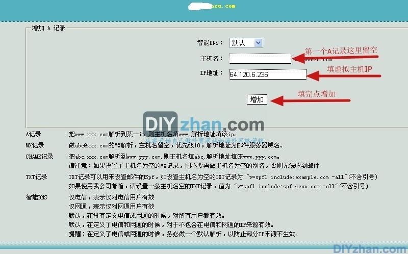 domain_server3