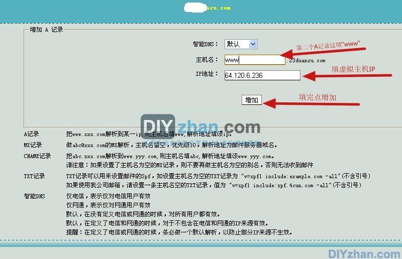 domain_server4