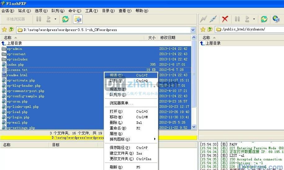 FTP_uploadwordpress
