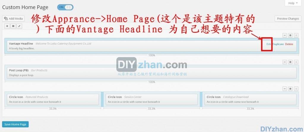 vantage_headline