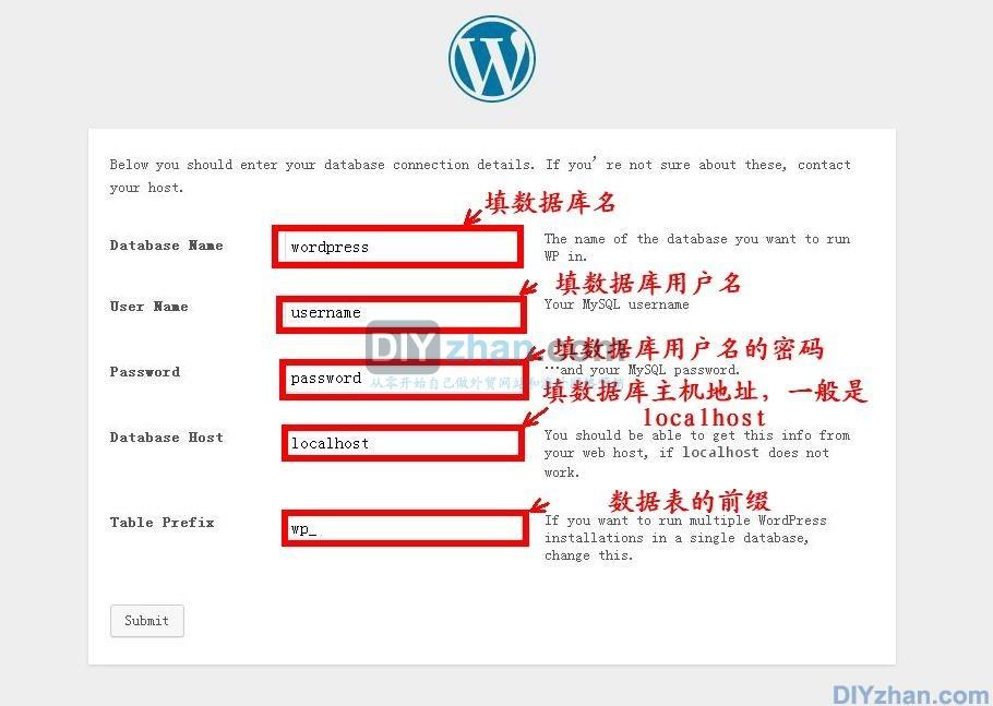 wordpress_setup_3