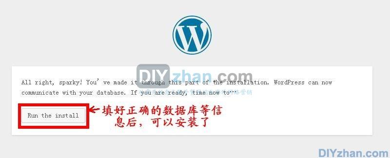 wordpress_setup_4