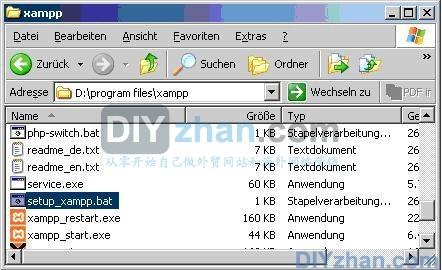 xampp_installation_4