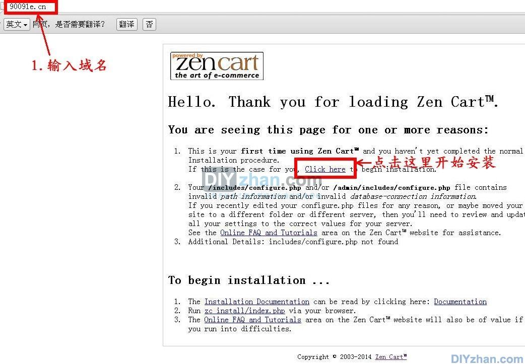 zencart_install_1