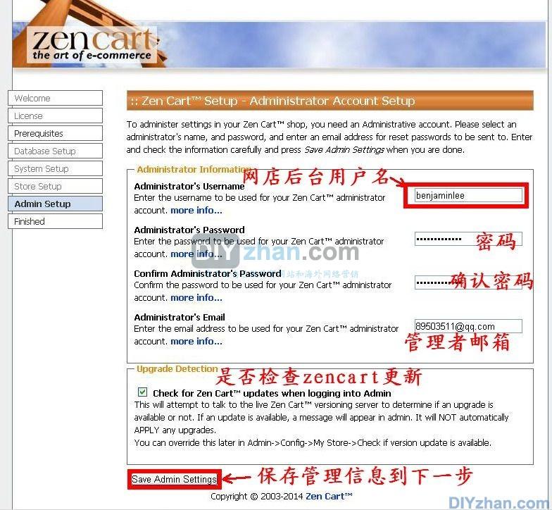 zencart_install_8