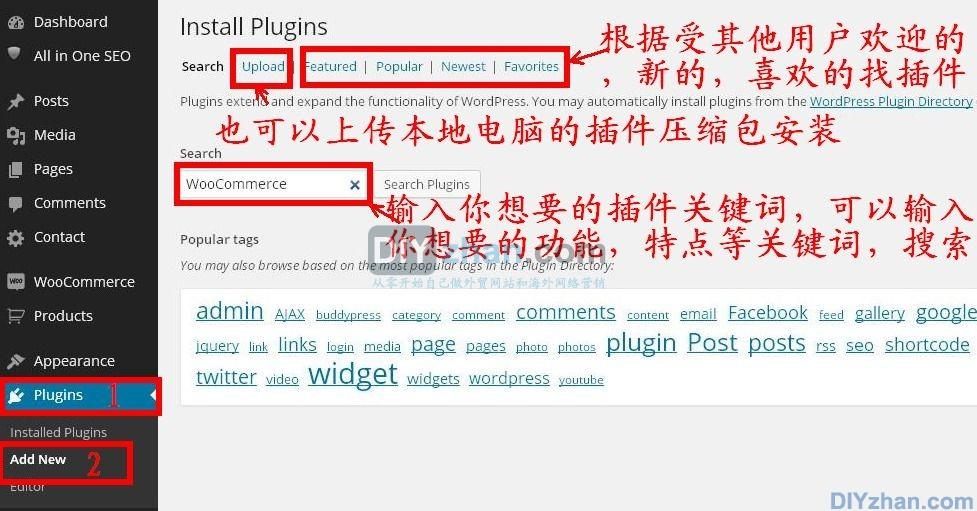 add_plugins_1