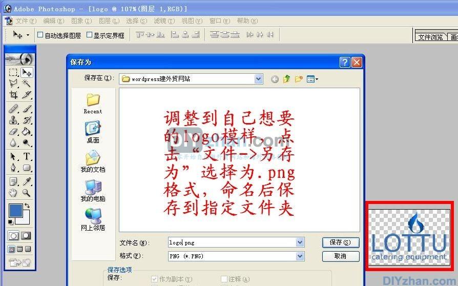 ps_logo_7