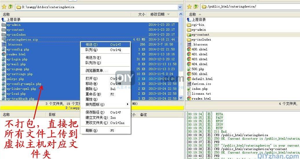 wordpress_ban_jia_12