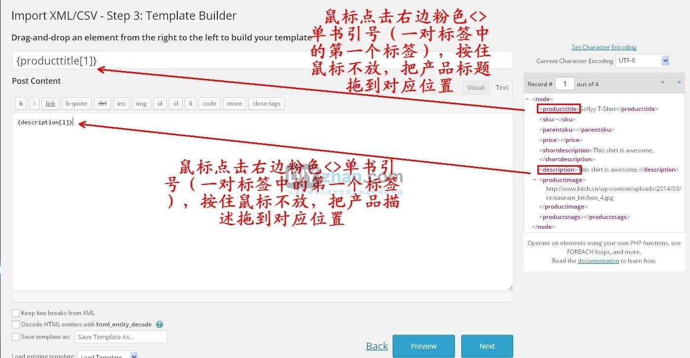 wordpress_bulk_upload_11