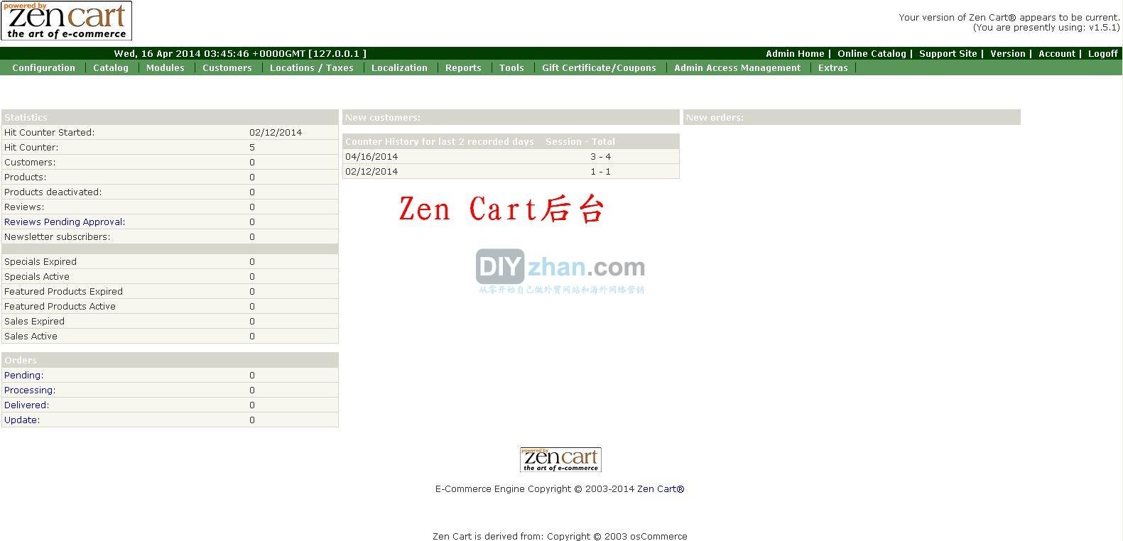 zencart_admin_1
