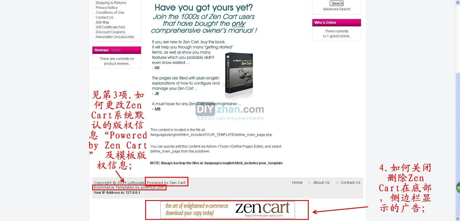 zencart_details_2