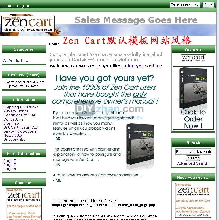 zencart_template_0