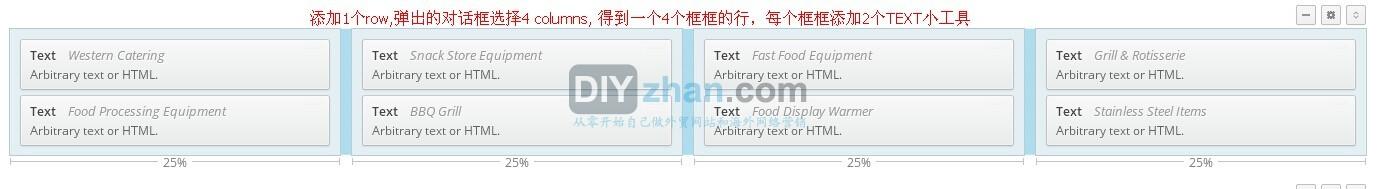 wordpress_site_more_4