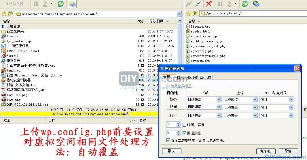 wordpress_ban_jia_10