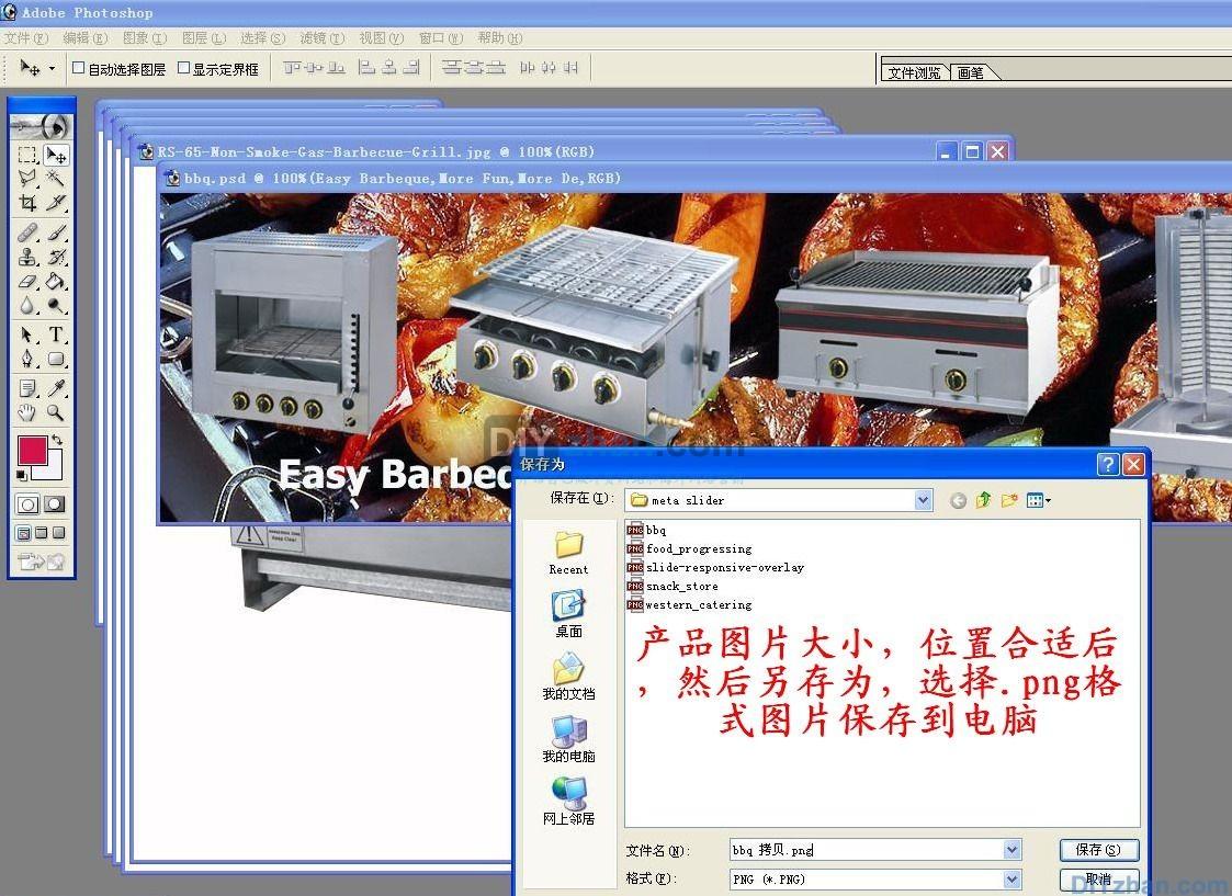 make_banner_7