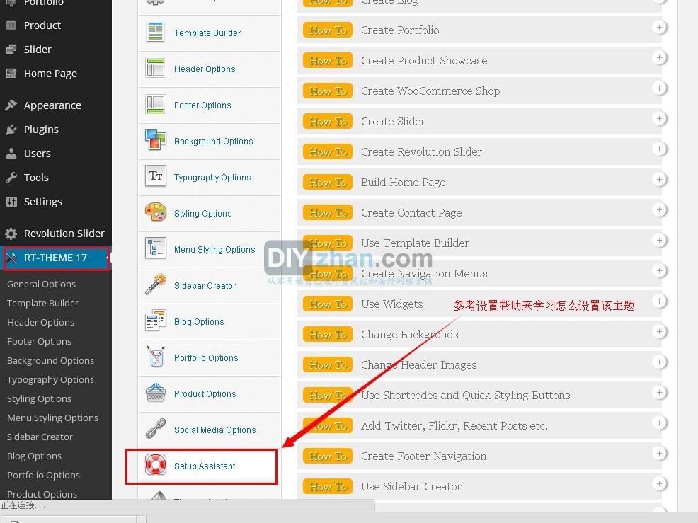 wordpress风格是什么 适合做外贸网站吗_www.hwsem.com